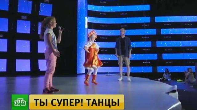 Участницы «Ты супер! Танцы» выступили под живое исполнение финалисток шоу «Ты супер!».дети и подростки, музыка и музыканты, НТВ, фестивали и конкурсы, эксклюзив, Ты супер Танцы, шоу-бизнес, Ты супер.НТВ.Ru: новости, видео, программы телеканала НТВ