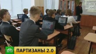 Студент из Курска создал компьютерную игру оВеликой Отечественной войне