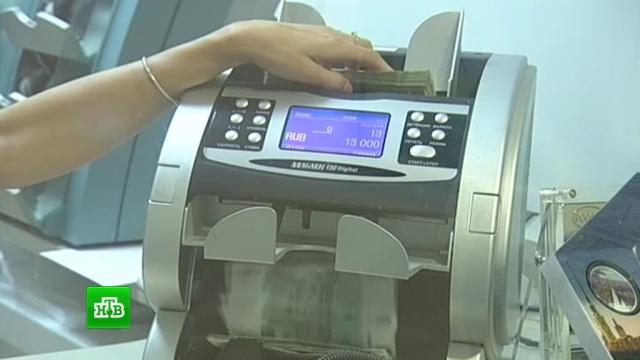 Банки запустят систему денежных переводов по номеру телефона и аккаунту в соцсети.банки, соцсети, технологии, экономика и бизнес.НТВ.Ru: новости, видео, программы телеканала НТВ