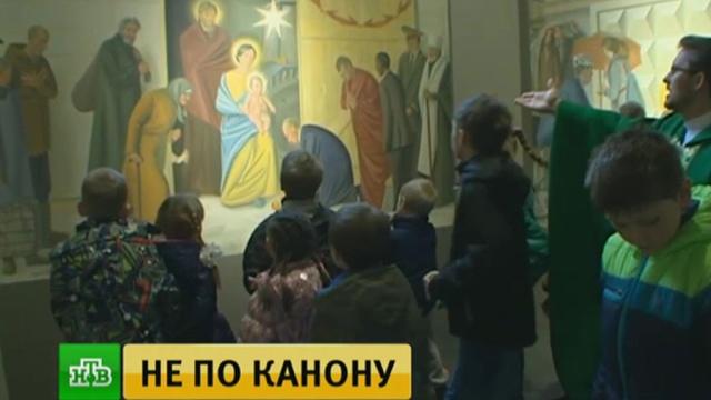 В католическом храме Витебска появилась фреска с похожим на Путина изображением.Белоруссия, Путин, католицизм, религия.НТВ.Ru: новости, видео, программы телеканала НТВ