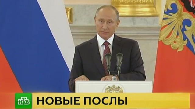 Путин назвал референдум вКаталонии внутренним делом Испании.Испания, Каталония, Путин, митинги и протесты.НТВ.Ru: новости, видео, программы телеканала НТВ