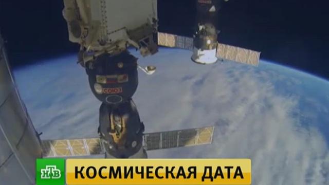 Космонавты с борта МКС поздравили коллег с профессиональным праздником.МКС, космонавтика, космос, памятные даты, торжества и праздники.НТВ.Ru: новости, видео, программы телеканала НТВ