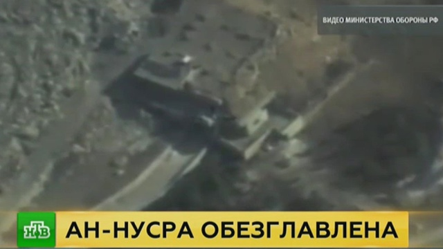 «Джебхат-ан-Нусру» в Сирии обезглавили по наводке разведки.Исламское государство, Минобороны РФ, Сирия, терроризм.НТВ.Ru: новости, видео, программы телеканала НТВ