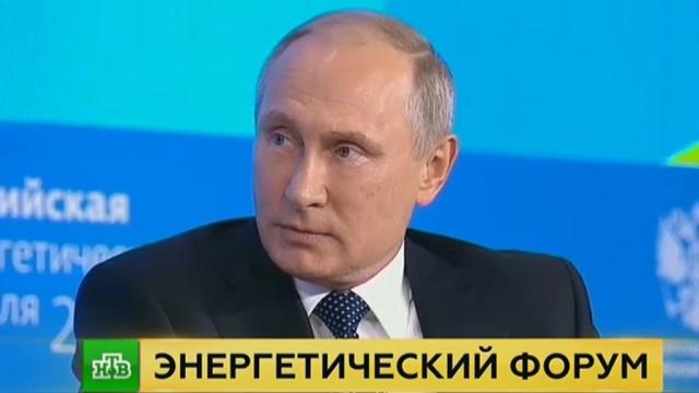 Путин назвал главное преимущество России вотношениях сБлижним Востоком.Ближний Восток, ОПЕК, Путин, атомная энергетика, экономика и бизнес, энергетика.НТВ.Ru: новости, видео, программы телеканала НТВ