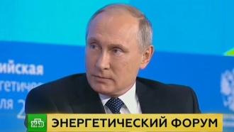Путин назвал главное преимущество России вотношениях сБлижним Востоком