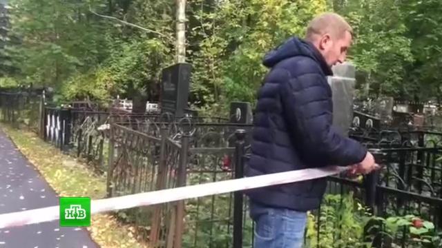 Следователи считают убийство на Кунцевском кладбище местью.Москва, кладбища и захоронения, убийства и покушения.НТВ.Ru: новости, видео, программы телеканала НТВ
