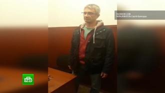 МИД РФ назвал дискриминационным решение Киева овысылке репортера НТВ
