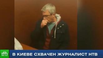 «Гражданский активист» выслеживал корреспондента НТВ, чтобы сдать СБУ