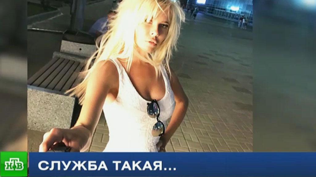 Анал бдсм ирина москва фото