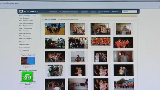 Арбитражный суд отклонил иск «ВКонтакте» к Double Data о сборе информации.ВКонтакте, Интернет, компании, соцсети, суды.НТВ.Ru: новости, видео, программы телеканала НТВ