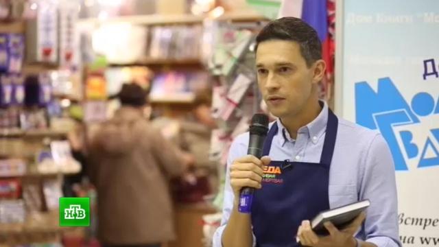 Ведущий НТВ презентовал книгу отом, как продлить жизнь.здоровье, лишний вес/диеты/похудение, наука и открытия, продукты.НТВ.Ru: новости, видео, программы телеканала НТВ