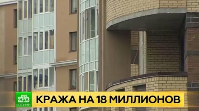 Ценные картины из квартиры петербурженки вынесли без шума и взлома.Санкт-Петербург, антиквариат, живопись и художники, кражи и ограбления, полиция.НТВ.Ru: новости, видео, программы телеканала НТВ