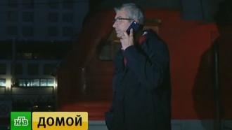 «Извиняться не заставляли»: Немышев вернулся вМоскву ирассказал одопросе вКиеве