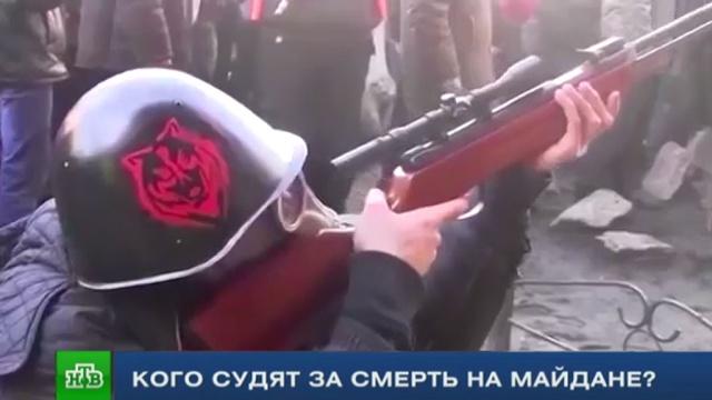 Кого и почему судят за смерть на Майдане: расследование НТВ.Украина, войны и вооруженные конфликты, перевороты.НТВ.Ru: новости, видео, программы телеканала НТВ