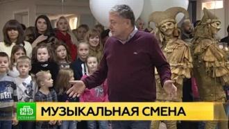 В Петербурге открылась Детская академия мюзикла