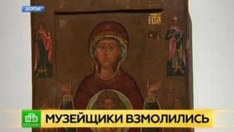 Русский музей пожаловался прокуратуре на Минкульт