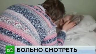 Медиков из Архангельска заподозрили визбиении ветерана войны