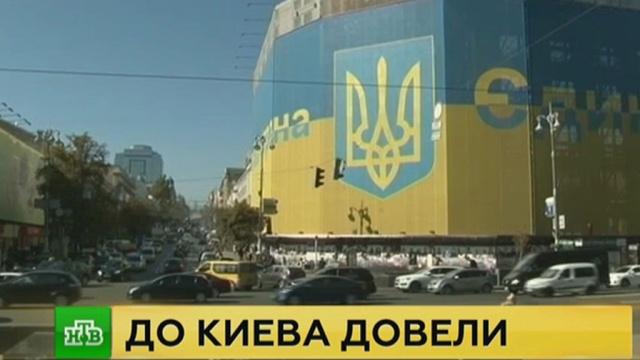 Венгрия потребовала пересмотра соглашения оевроассоциации Украины.Венгрия, Украина, законодательство, образование, санкции.НТВ.Ru: новости, видео, программы телеканала НТВ