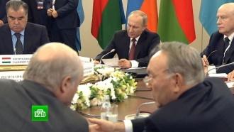 На саммите СНГ обсудили традиционные ценности икосмос