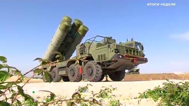 Большая игра вокруг С-400: купят ли турки и саудиты российские ЗРК.НАТО, ПРО, США, Саудовская Аравия, Турция, вооружение.НТВ.Ru: новости, видео, программы телеканала НТВ