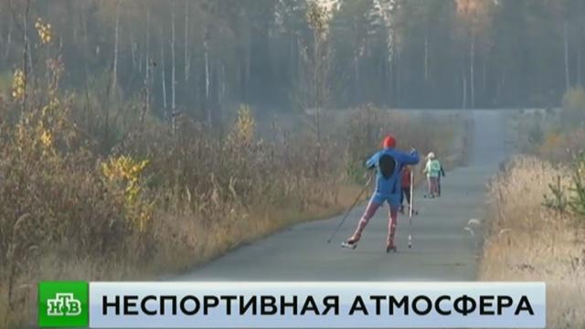 Пермские лыжники готовятся к соревнованиям на кладбище.Пермь, лыжный спорт.НТВ.Ru: новости, видео, программы телеканала НТВ