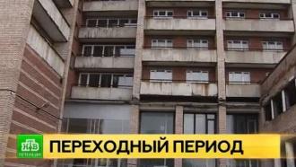 Бывшее общежитие Морского порта Петербурга продали вместе с «мертвыми душами»