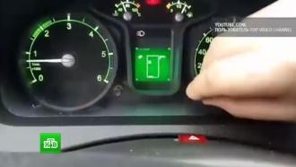 Создатели фургона «Газель Next» объяснили функцию встроенного секретного тетриса