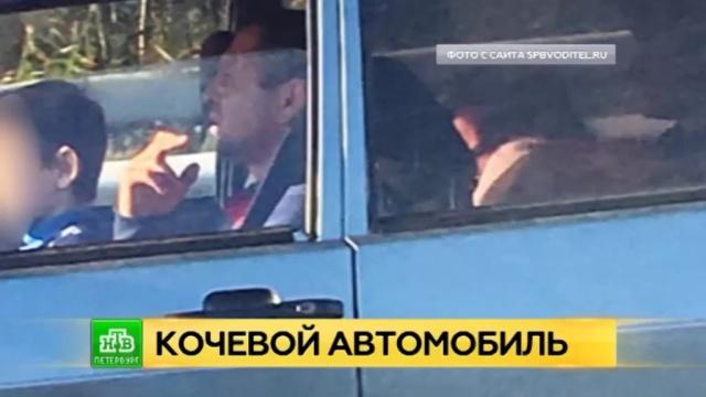 ВПетербурге оштрафовали отца, посадившего за руль «Лады» семилетнего сына.Санкт-Петербург, ГИБДД, КАД, соцсети, автомобили, дети и подростки, штрафы.НТВ.Ru: новости, видео, программы телеканала НТВ