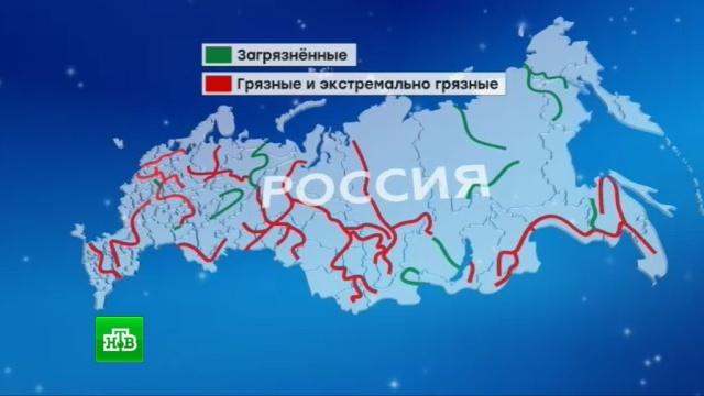 Очистка Волги обойдется почти в 250 миллиардов рублей.Волга, экология.НТВ.Ru: новости, видео, программы телеканала НТВ