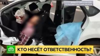 Пострадавший в ДТП пассажир «Яндекс.Такси» потерял здоровье и не получил компенсаций от перевозчика