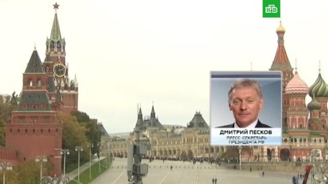 Кремль обеспокоен, что за наблюдателями вЛНР иДНР последуют экстремисты.ДНР, ЛНР, Песков, Путин, Украина, войны и вооруженные конфликты.НТВ.Ru: новости, видео, программы телеканала НТВ