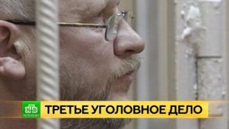 «Ночной губернатор Петербурга» вернулся домой на третий суд