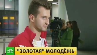 Победителей чемпионата мира WorldSkills встретили как героев