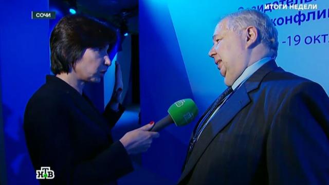 «Мы не закрывали дверь»: экс-посол Кисляк видит возможность сотрудничества сСША.США, дипломатия, интервью, эксклюзив.НТВ.Ru: новости, видео, программы телеканала НТВ