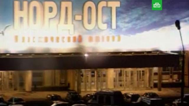 20лет назад НАТО начало бомбардировки Югославии.НТВ.Ru: новости, видео, программы телеканала НТВ