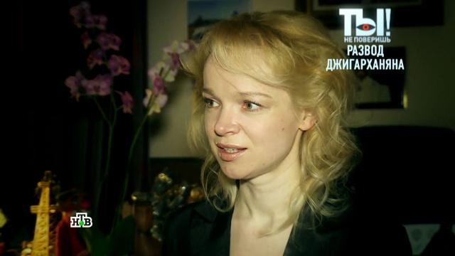 Сестра Армена Джигарханяна вступилась за его жену.артисты, знаменитости, НТВ, скандалы, эксклюзив, театр.НТВ.Ru: новости, видео, программы телеканала НТВ