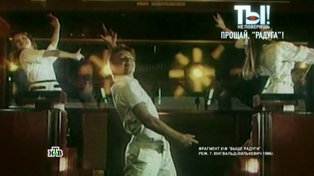 Куценко рассказал опроблемах Марьянова со здоровьем.артисты, знаменитости, кино, Куценко, смерть, эксклюзив.НТВ.Ru: новости, видео, программы телеканала НТВ