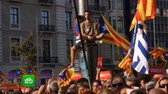 Парламент Каталонии отложил заседание по независимости на 26 октября