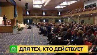 В Петербурге Общественная палата налаживает диалог власти с гражданами