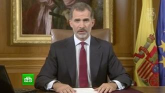 Каталонский город Жирона объявил персоной нон грата короля Испании