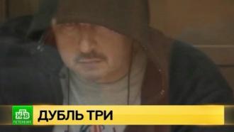 Куйбышевский суд Петербурга вернул третье дело <nobr>Барсукова-Кумарина</nobr> обратно вГенпрокуратуру