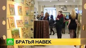В Петербурге открылся центр восточных культур