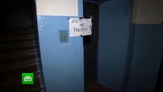 В Волгограде инвалиды и фронтовики стали узниками собственного дома из-за неисправного лифта