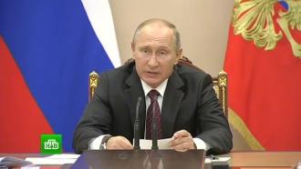 Путин призвал кборьбе сэкстремизмом вИнтернете