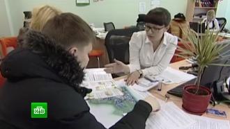СМИ: в России страхование от киберугроз сделают обязательным с 2020 года