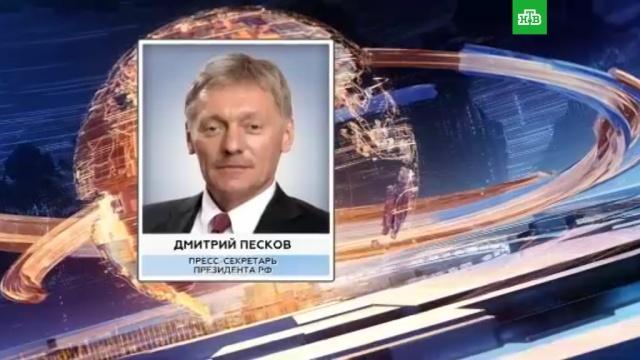 ВКремле призвали не связывать испытания ракет ядерной триады собстановкой вмире.армия и флот РФ, военные испытания, запуски ракет, Песков, Путин, ракеты, учения.НТВ.Ru: новости, видео, программы телеканала НТВ