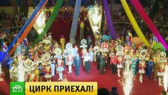 Десятки артистов съехались в Луганск на фестиваль «Цирковое будущее»