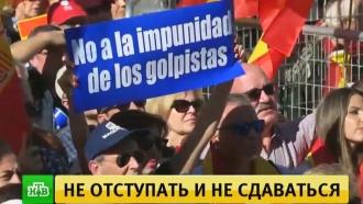 Пучдемон объявил оначале демократического сопротивления