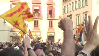 Воля народа или сепаратизм: чем грозит Евросоюзу независимость Каталонии