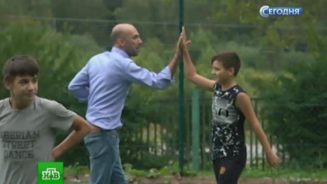 Папунаишвили провел тренировку для выбывших конкурсантов шоу «Ты супер! Танцы».НТВ.Ru: новости, видео, программы телеканала НТВ
